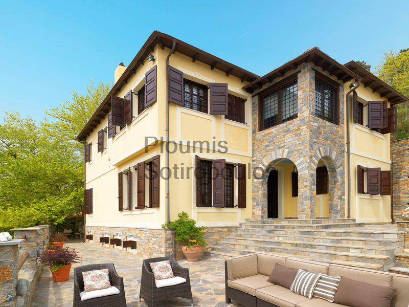 Το σπίτι με τον Καταρράκτη, Πήλιο Ελλάδα προς Πώληση