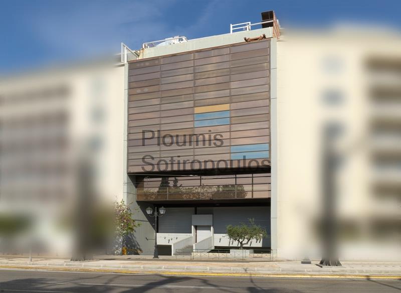 Prominent Building on Amalias Avenue, Syntagma Greece for Sale
